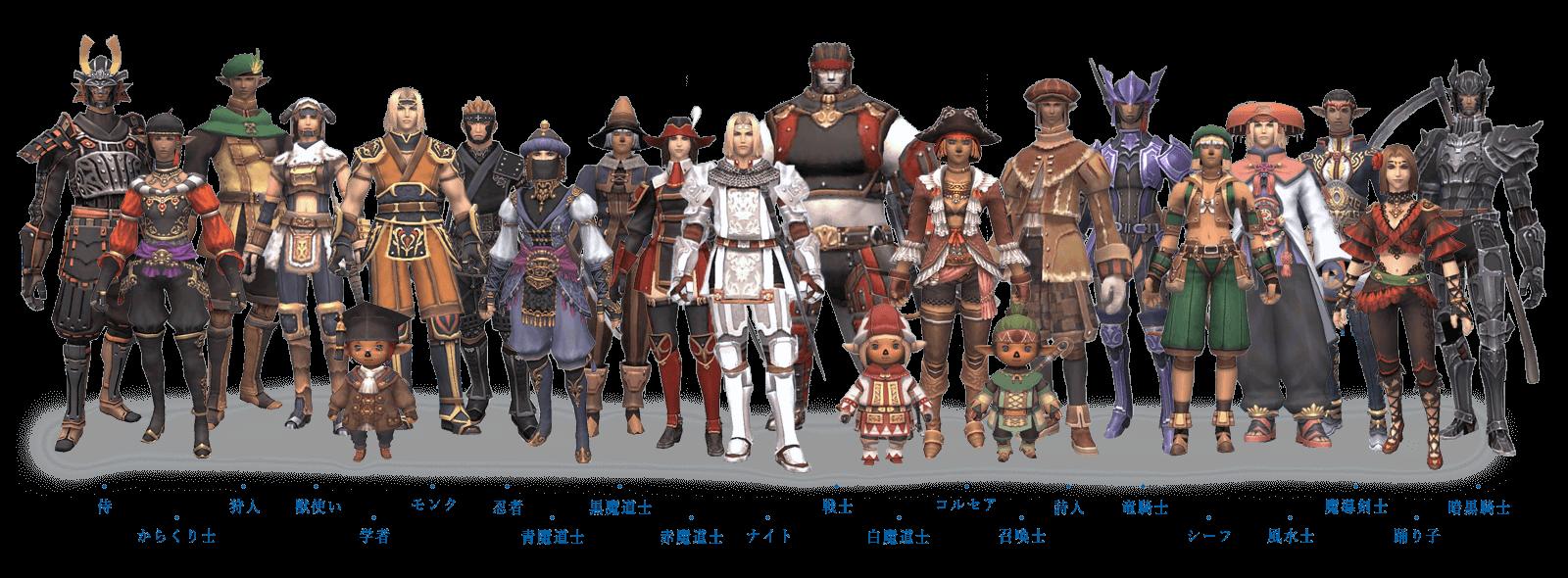 ファイナルファンタジーxi公式プロモーションサイト Square Enix